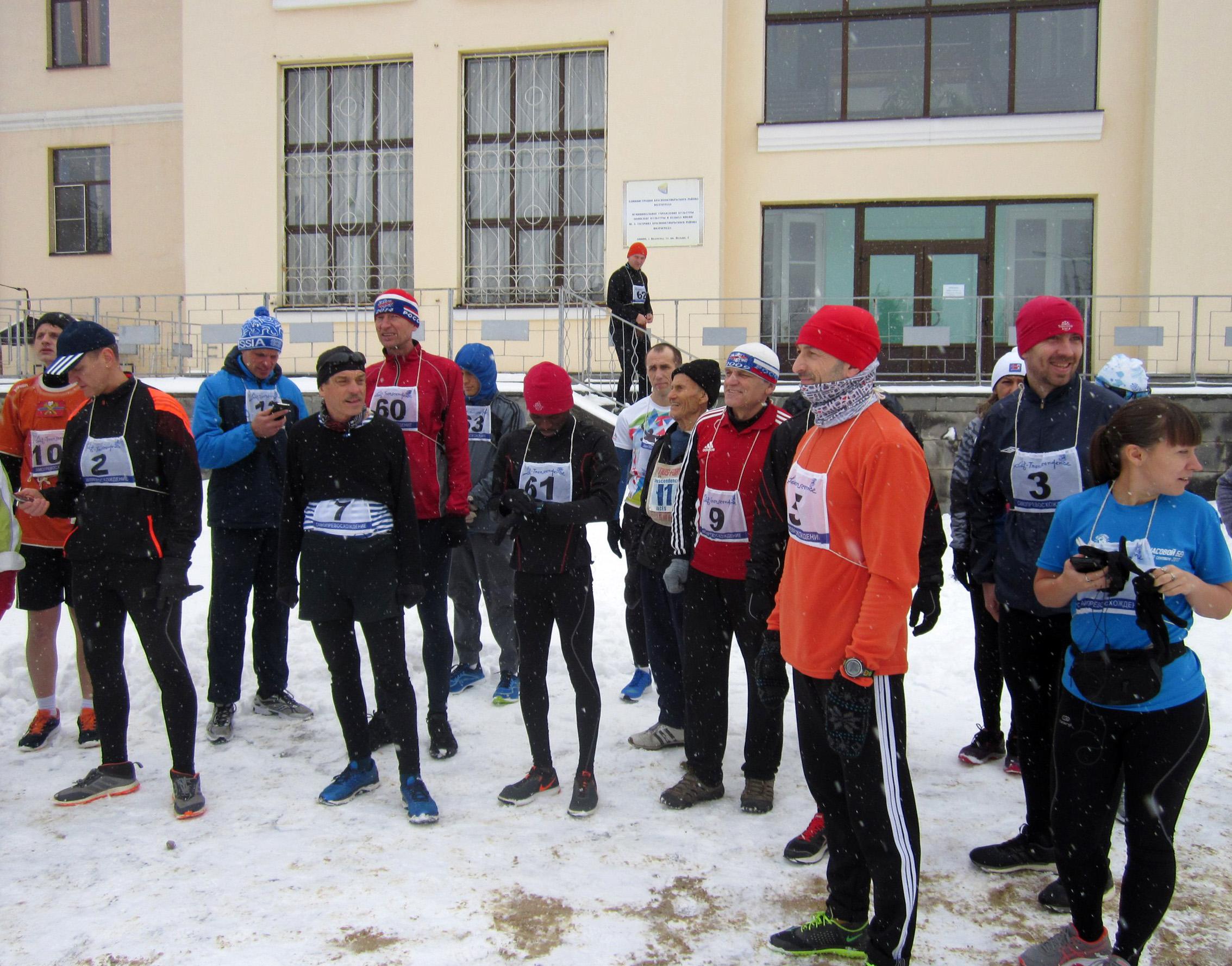 Первый весенний марафон, Волгоград, 2018