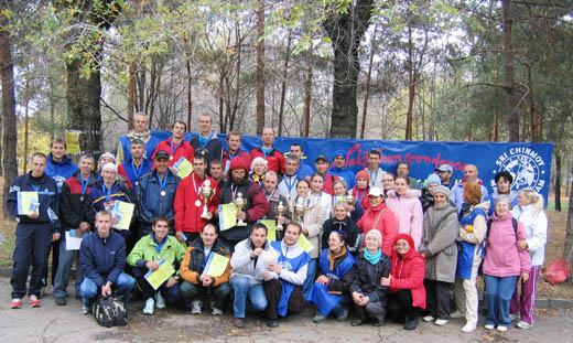 фотография участников суточного пробега